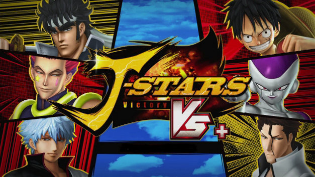 J-STARS Victory Vs+ Screenshot 1