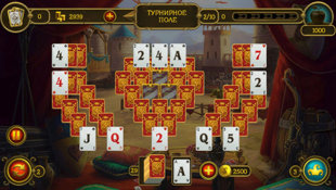 knight-solitaire-screen-04-ps4-us-29mar16