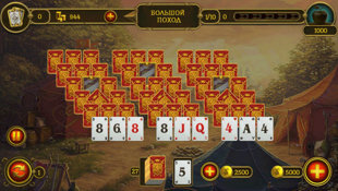 Knight Solitaire Screenshot 6