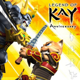 legend-of-kay-anniversary-box-art-01-ps3-ps4-us-28jul15