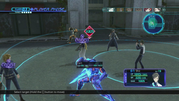 Lost Dimension Screenshot 1