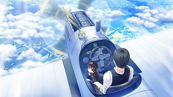 Maitetsu: Pure Station - Screenshot INDEX