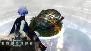 Malicious Fallen Screenshot 23