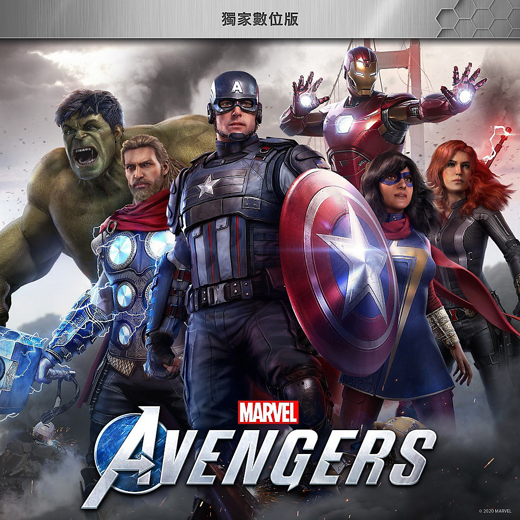 Marvel's Avengers: Exclusive Digital Edition Boxart
