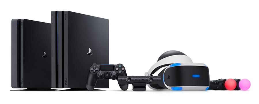 Media Inquiry Form | PlayStation
