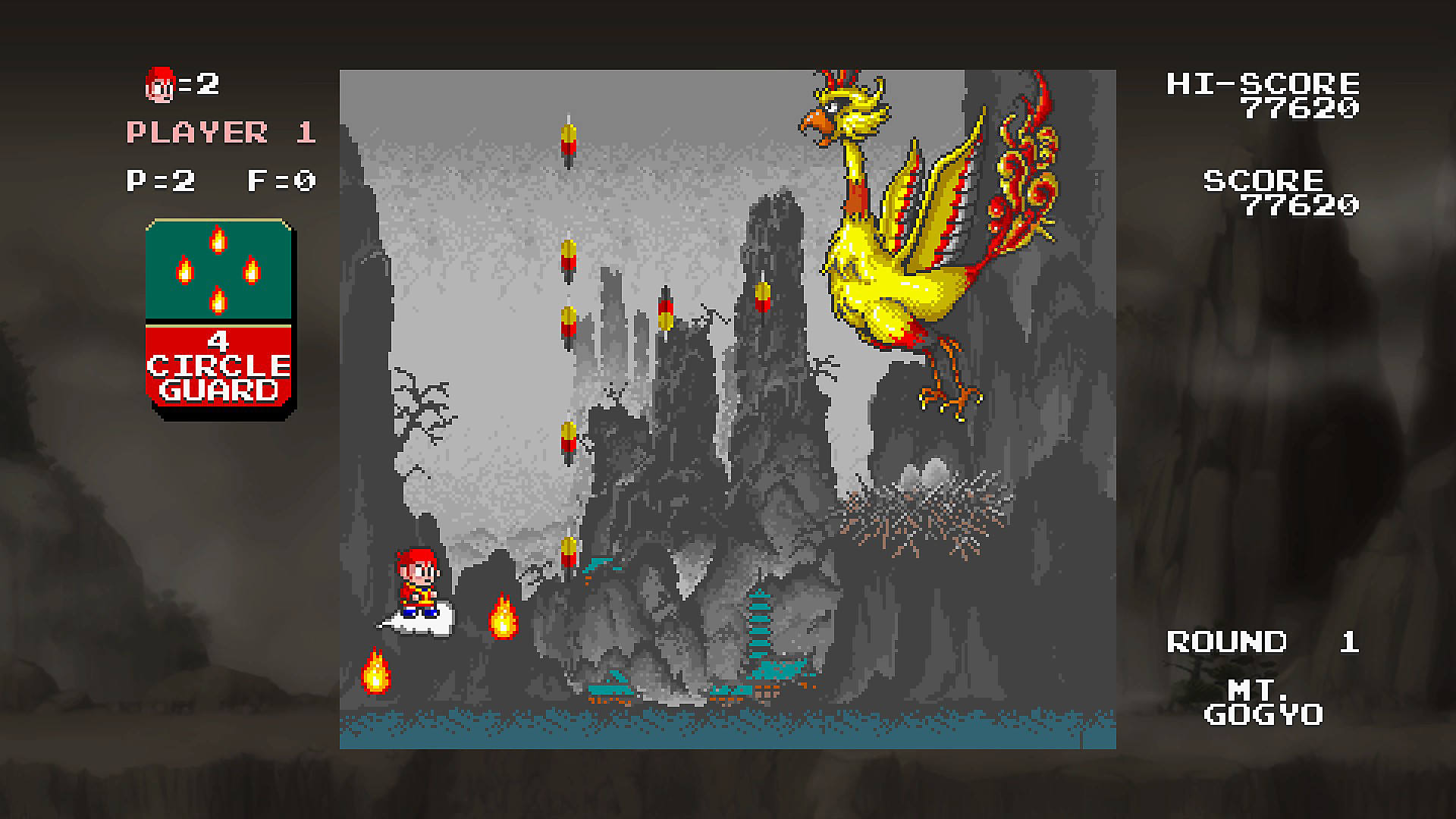 Main character fighting a bird boss