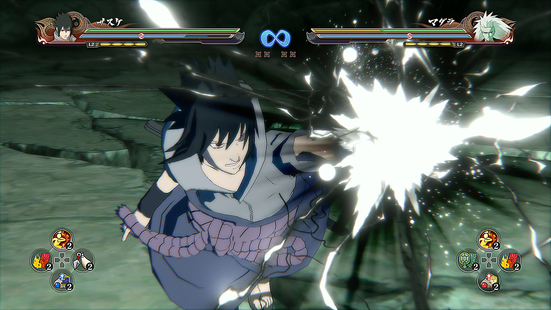 NARUTO SHIPPUDEN ULTIMATE NINJA STORM 4 Game
