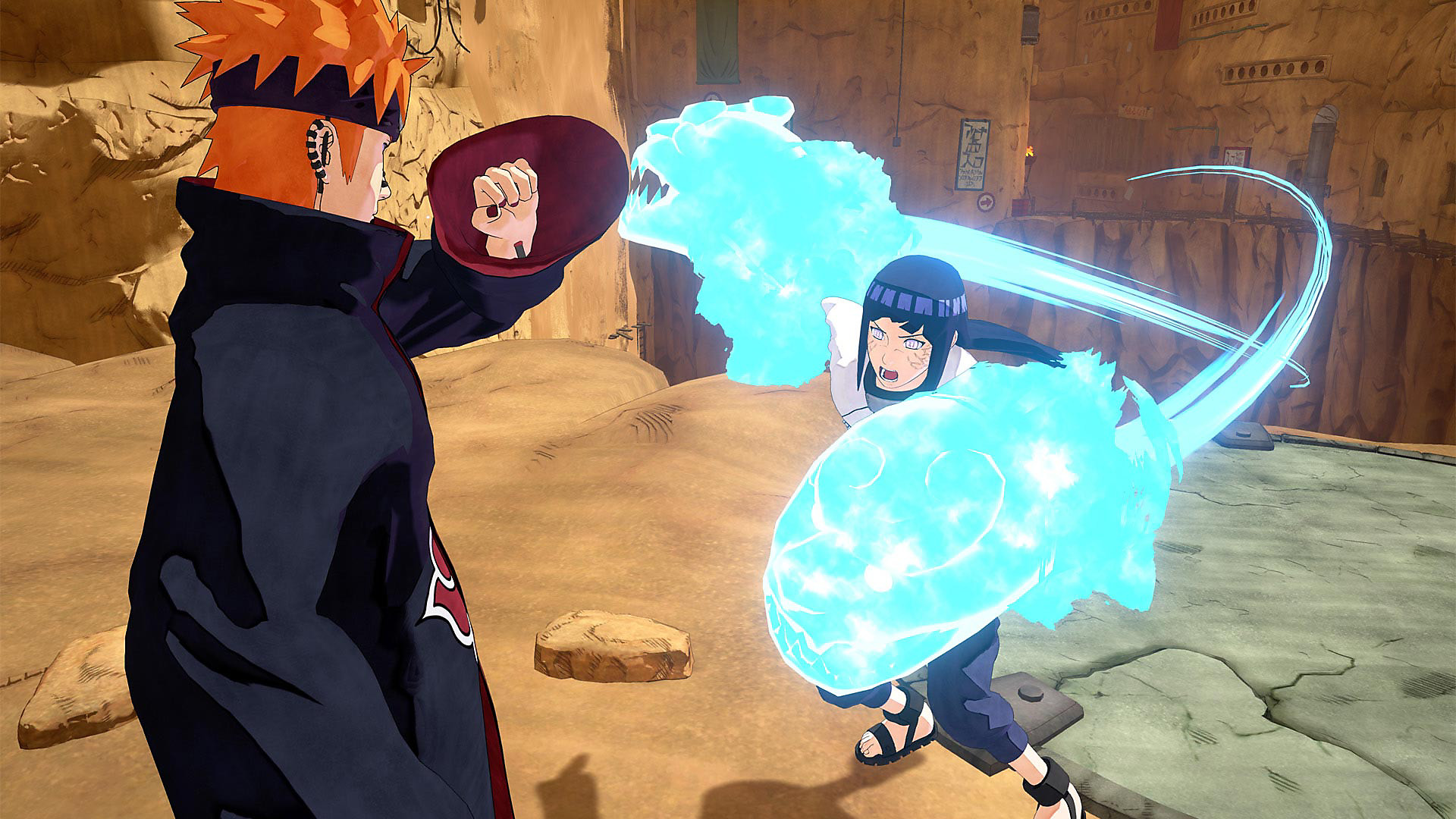 NARUTO TO BORUTO: SHINOBI STRIKER Game | PS4 - PlayStation