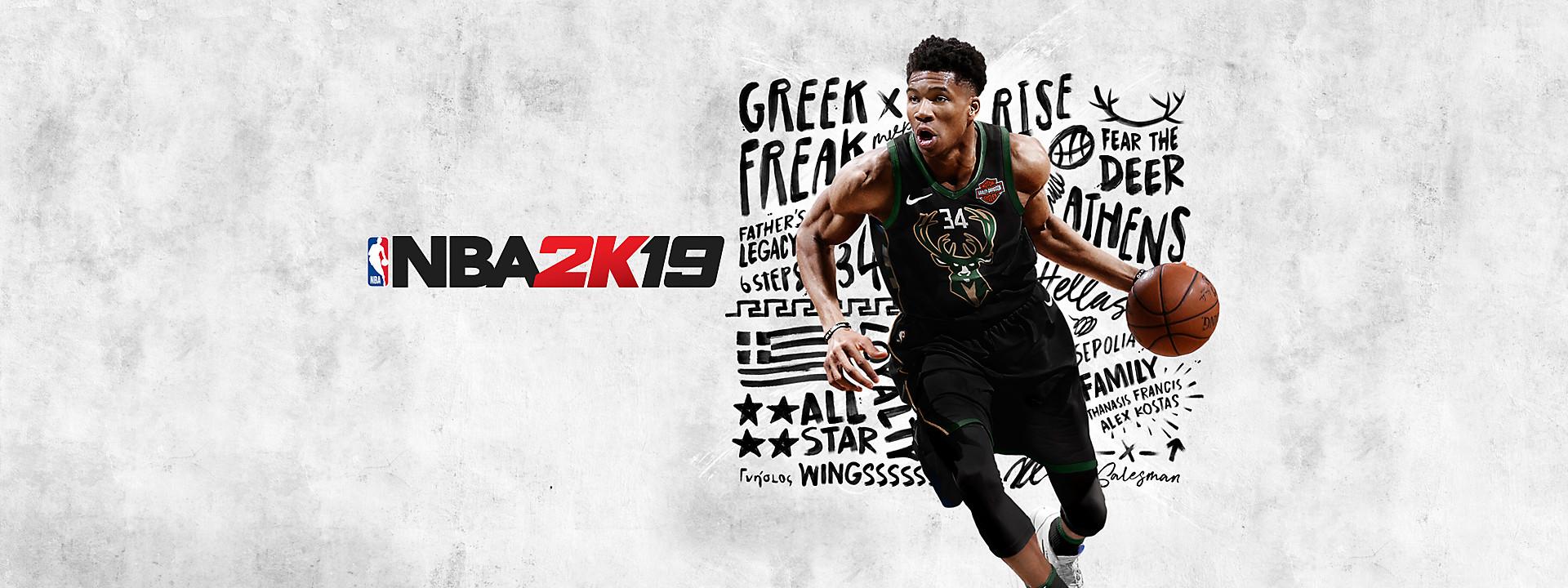 NBA 2K19 Game | PS4 - PlayStation