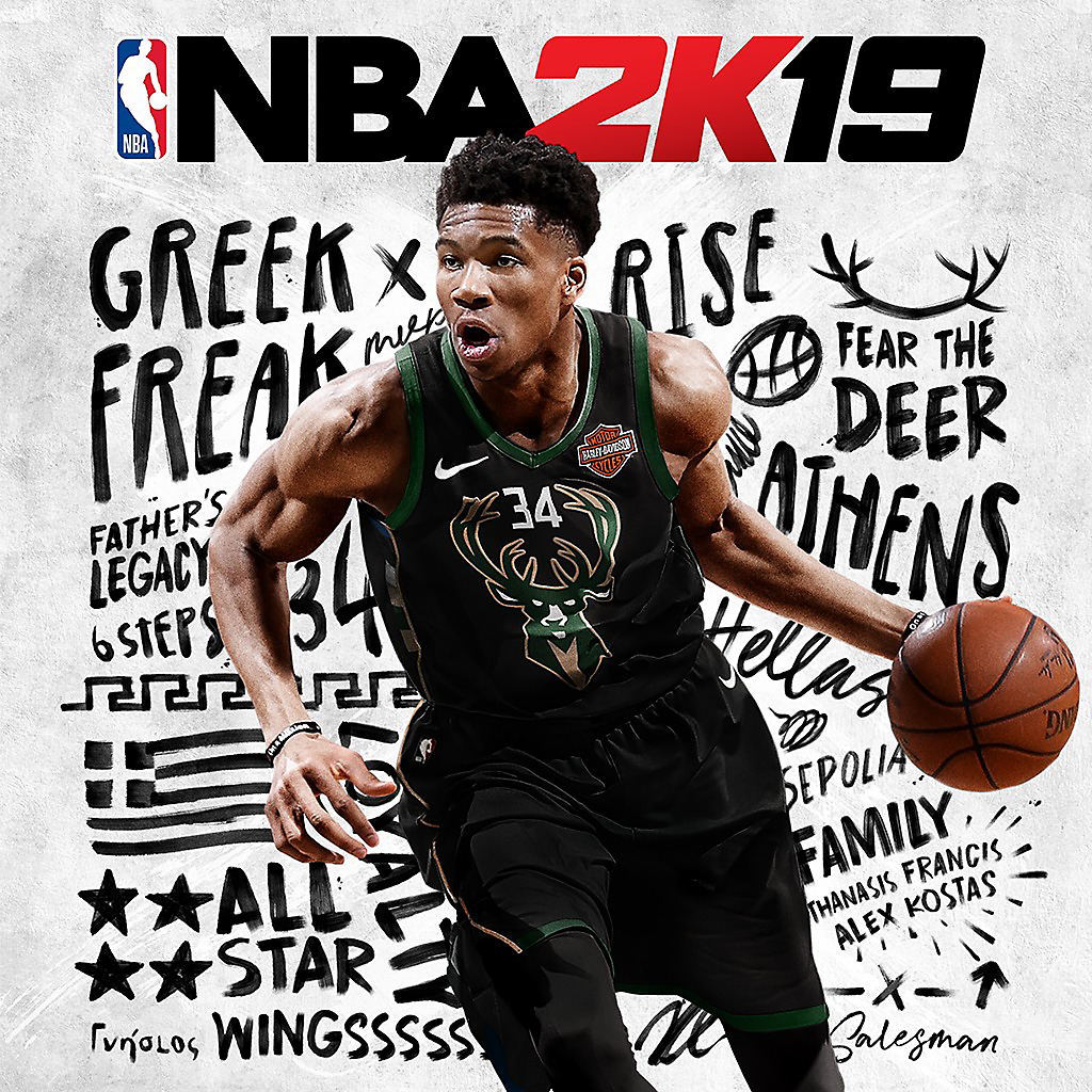 NBA 2K19 Sale Spotlight