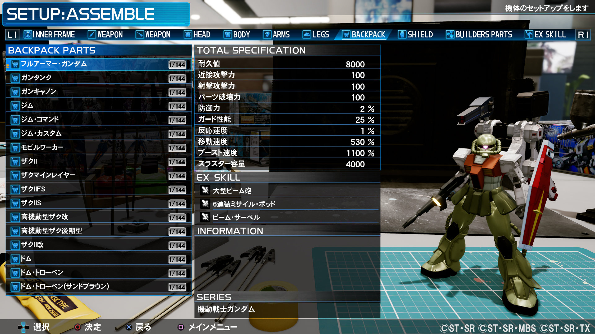 new-gundam-breaker-screen-05-ps4-us-12fe