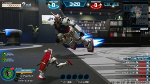 NEW GUNDAM BREAKER Screenshot 14