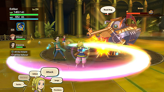 Ni no Kuni: Wrath of the White Witch Remastered - Screenshot INDEX