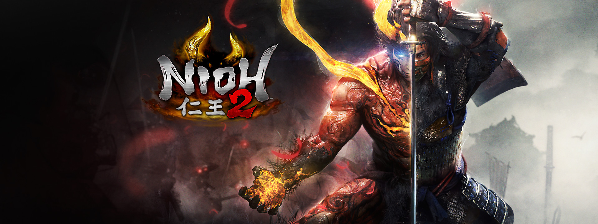 Nioh 2 - Now Available