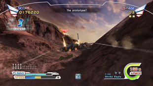 After Burner Climax™ Screenshot 3