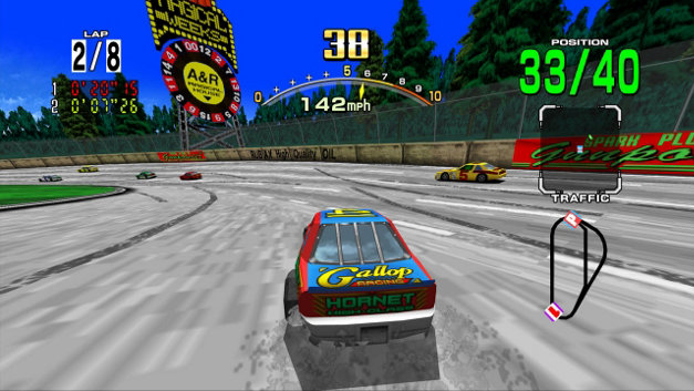 Daytona® USA Screenshot 13