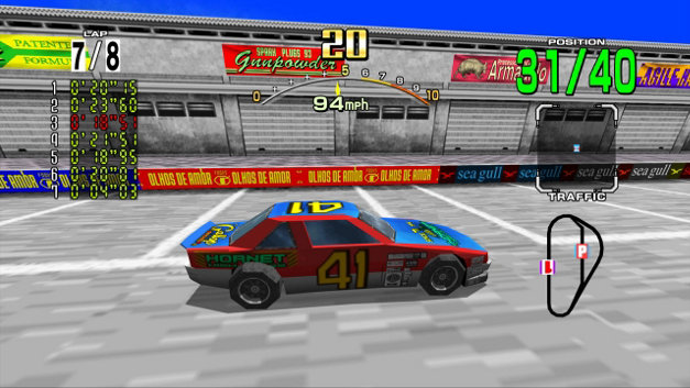 Daytona® USA Screenshot 19