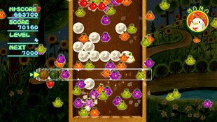 Piyotama® Screenshot 2