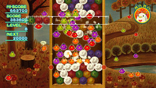 Piyotama® Screenshot 3
