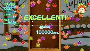Piyotama® Screenshot 5