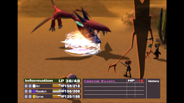 OKAGE: Shadow King Screenshot 4