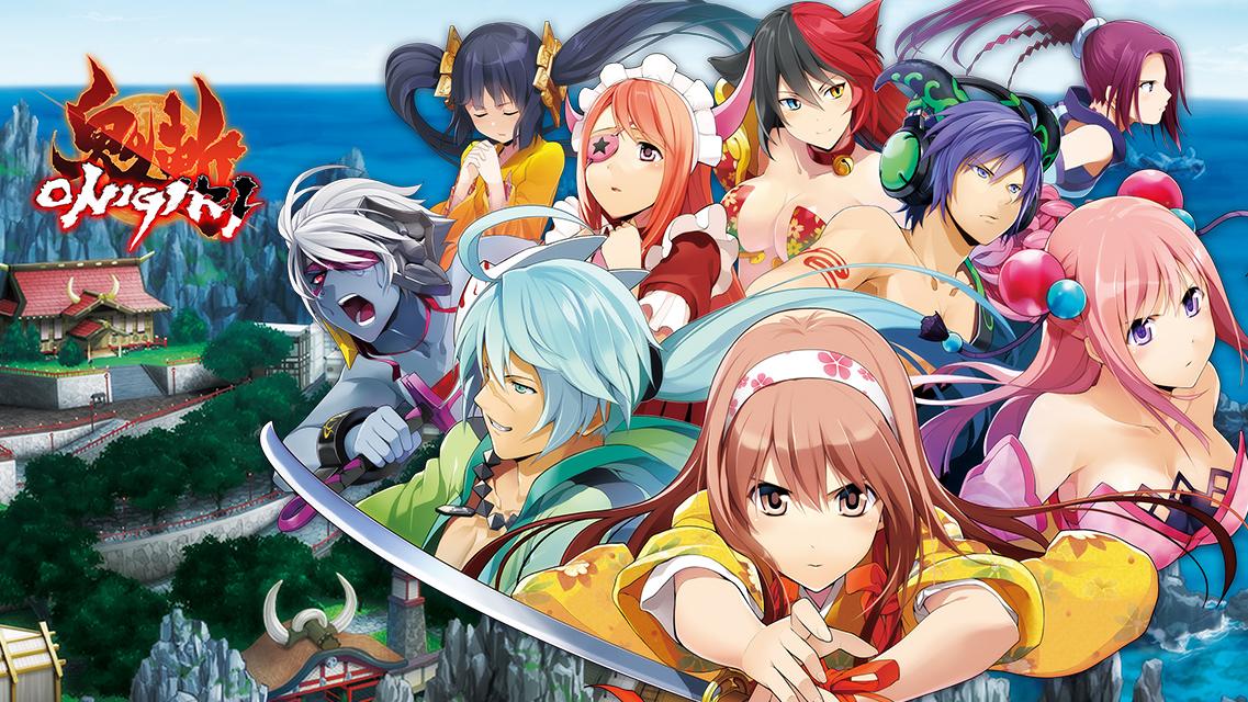 Onigiri™ Game | PS4 - PlayStation