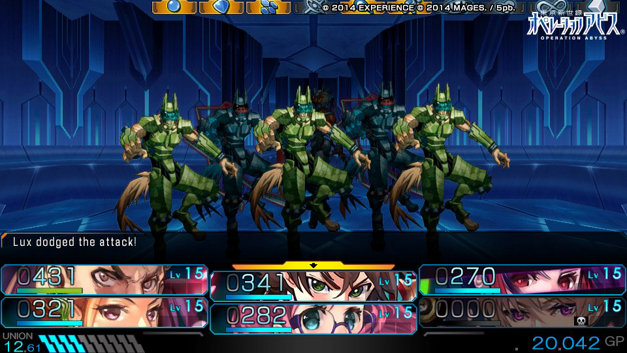 Operation Abyss: New Tokyo Legacy  Screenshot 4