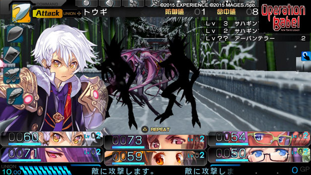 Operation Babel: New Tokyo Legacy Screenshot 4