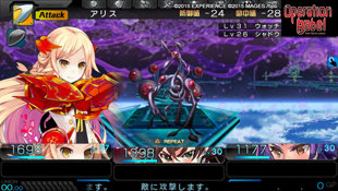 Operation Babel: New Tokyo Legacy Screenshot 8