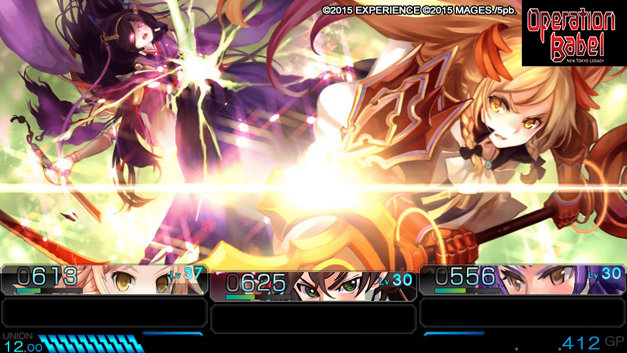 Operation Babel: New Tokyo Legacy Screenshot 7