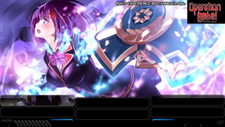 Operation Babel: New Tokyo Legacy Trailer Screenshot