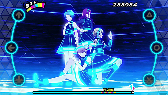 Persona 3: Dancing in Moonlight - Screenshot INDEX