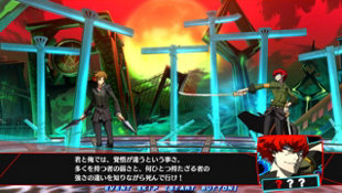 Persona 4 Arena Ultimax  Screenshot 2