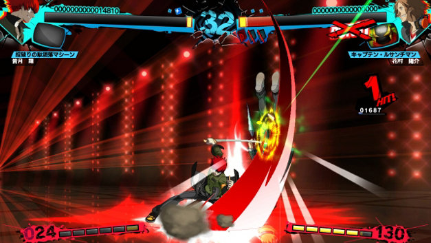 Persona 4 Arena Ultimax Screenshot 25