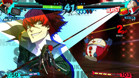 Persona 4 Arena Ultimax  Trailer Screenshot