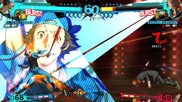 Persona 4 Arena Ultimax  Screenshot 1