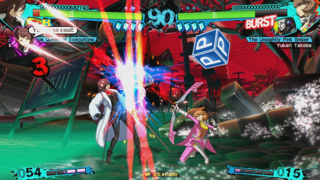 Persona 4 Arena Ultimax Screenshot 10