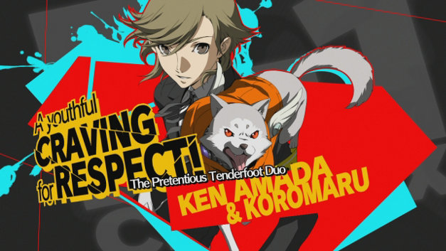 Persona 4 Arena Ultimax Screenshot 19