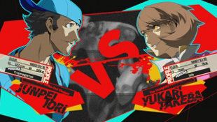 Persona 4 Arena Ultimax Screenshot 15