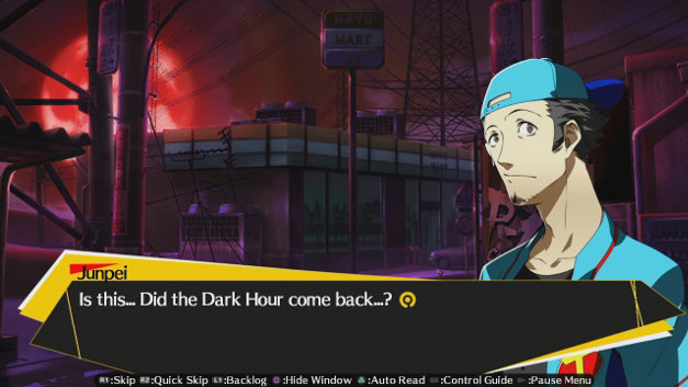 Persona 4 Arena Ultimax Screenshot 16