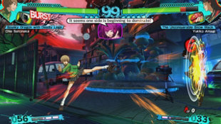 Persona 4 Arena Ultimax Screenshot 12