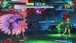 Persona 4 Arena Ultimax Screenshot 11
