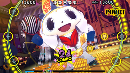 Persona 4: Dancing All Night Trailer Screenshot
