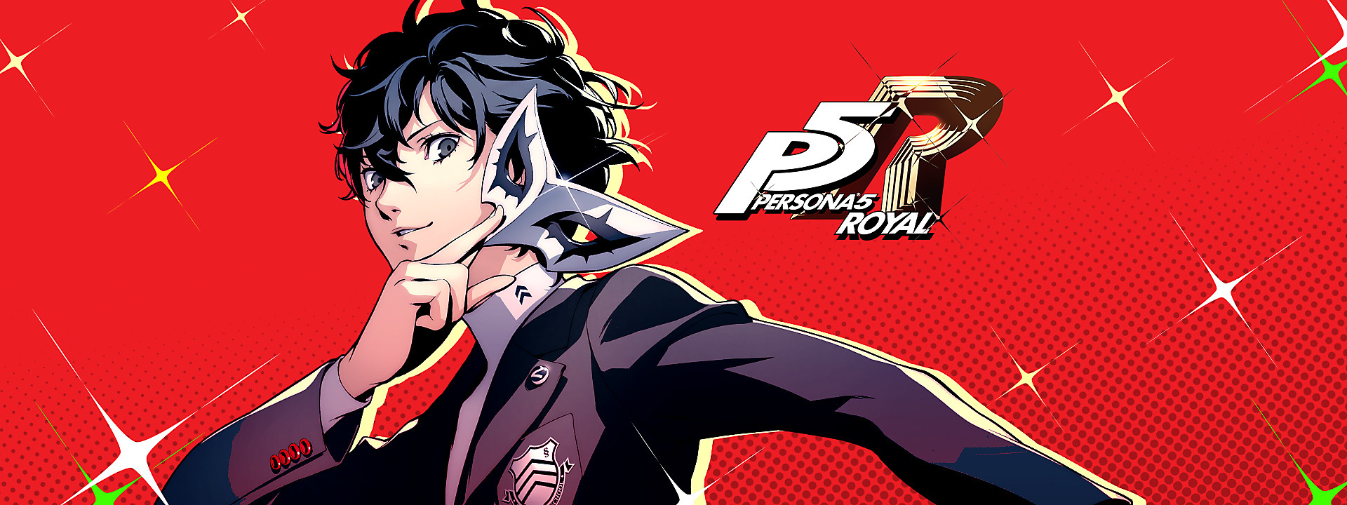 Persona 5 Royal - Now Available