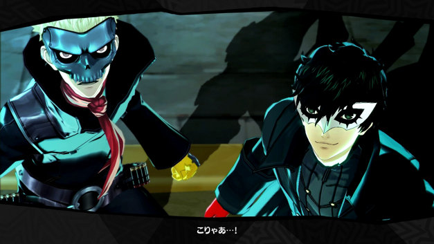 Persona 5 Screenshot 1