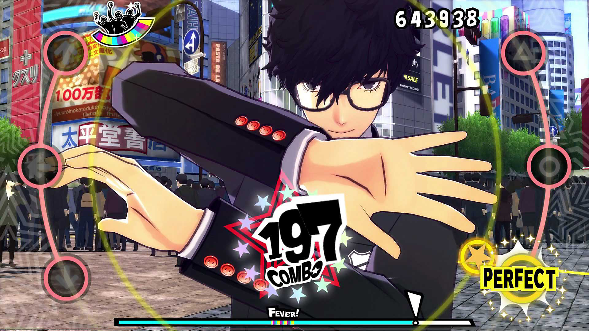 Persona 5 Dancing in Starlight PS4 Game Banner