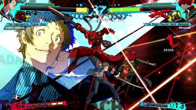 personal-4-arena-ultimax-screen-01-ps3-us-29sep14