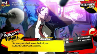 personal-4-arena-ultimax-screen-15-ps3-us-29sep14