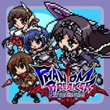 phantom-breaker-battlegrounds-box-art-01-psv-us-12aug14