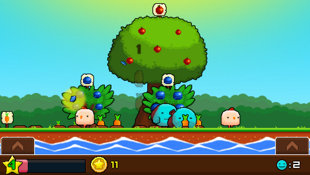 Plantera Screenshot 5